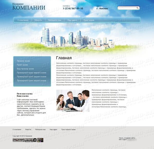 Аренда недвижимости за рубежом сайты